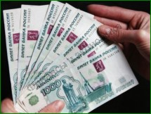 Оплата услуг финансовых консультантов